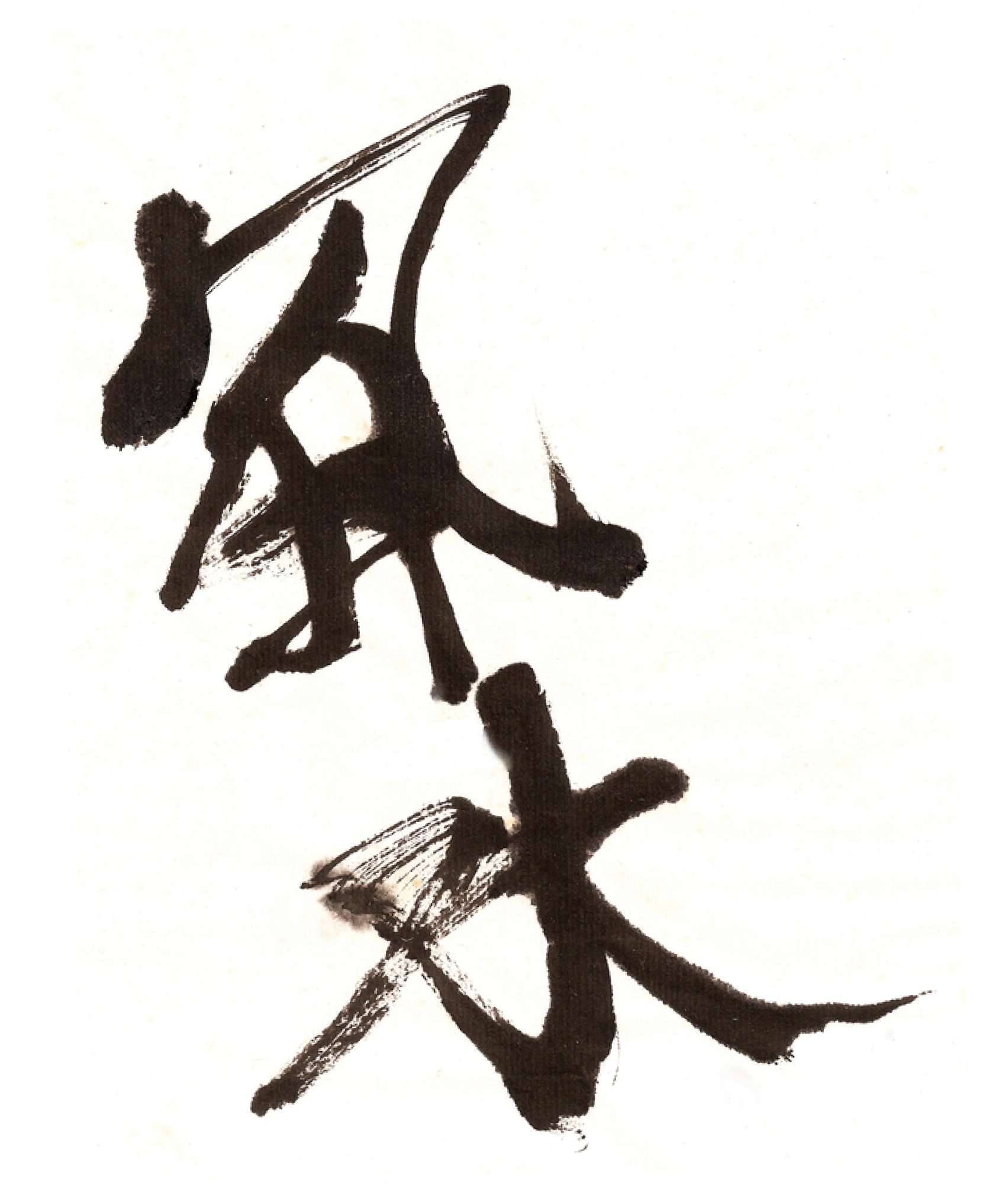 fengshui1
